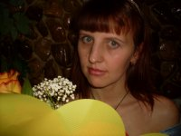 Наталья Катаева, 23 декабря 1996, Пермь, id47871479