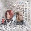 Лора Бочарова и Чешир в Питере! 7 апреля 2013,