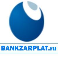 Пенсии в белоруссии в 2017 году работающим пенсионерам