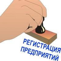 Регистрация ооо ип челябинск регистрации ооо в россии