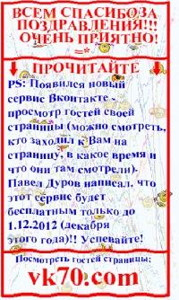 Анастасия Перегудова