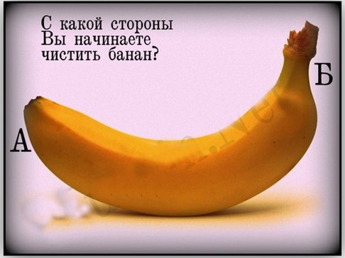 Попа с бананом фото 214-809