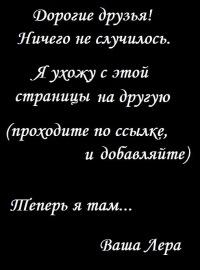 Лера Хоборова, 21 ноября 1995, Киев, id106193258