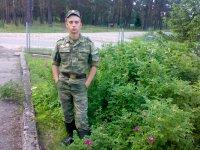 Сергей Бехтерев, 18 декабря 1989, Каргополь, id21573319