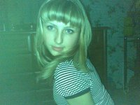 София Коляда, 31 октября 1991, Бучач, id23923969