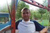 Константин Федосков, 24 июля , Новосибирск, id26413507