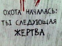 Женя Видьгун, 27 июля 1993, Москва, id43577077