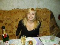 Лидия Губанова, 11 августа 1983, Астрахань, id6398042