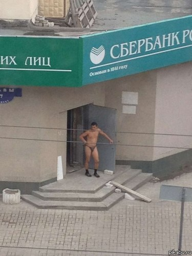 Валерия Кириленко | Белгород