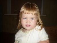Мария Смаглиева, 6 октября 1986, Таганрог, id128935870