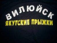 Алексей Лященко, 18 ноября , Вилюйск, id24780858