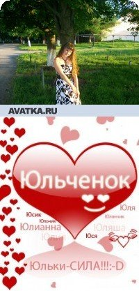 Юлия Галамова, 24 апреля 1994, Краснодар, id28214797