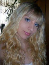 Лера Фокина, 31 мая , Йошкар-Ола, id32164543