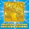 Сибирское здоровье бизнес в Воронеже
