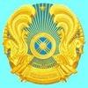 Adr Kazakhstan