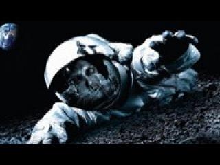Аполлон 18 | molodejj.tv
