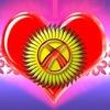 Бизнес-Молодость $$$ Бишкек - Москва