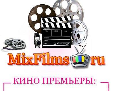 смотреть бесплатно фильмы 2014 года фантастика