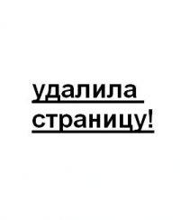 Настена Настенка, 4 марта 1990, Красноярск, id18002288