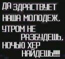 Doom Савченко, 21 июня 1993, Светловодск, id39210047