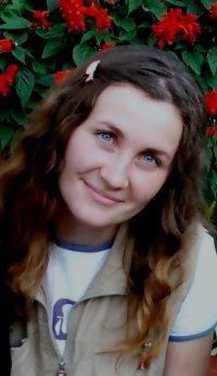 Оксана Таргонская, 9 августа 1978, Речица, id54917059