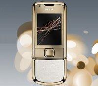 Nokia 6000 руб. !!!!!!!!!!!!, 1 июня 1991, Москва, id63951206