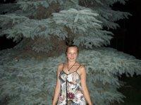 Оксана Япрынцева, 21 июня 1981, Бобров, id65691962