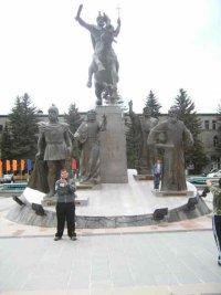 Martin Seropyan, 11 декабря , Днепропетровск, id85353680