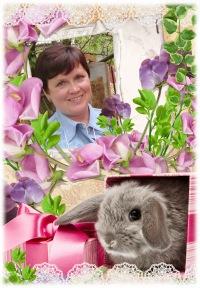 Ирина Самойленко, 18 апреля , Николаев, id87250373