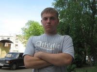 Дима Васильев, 21 апреля , Минск, id67521533