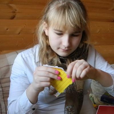 Дарья Малиникова, 4 декабря 1997, Москва, id101633063