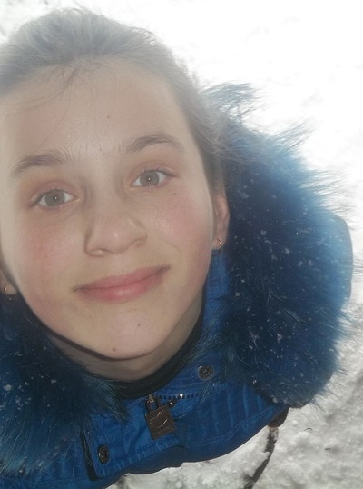 Карина Разбешкина, 25 февраля 1998, Уфа, id174226515