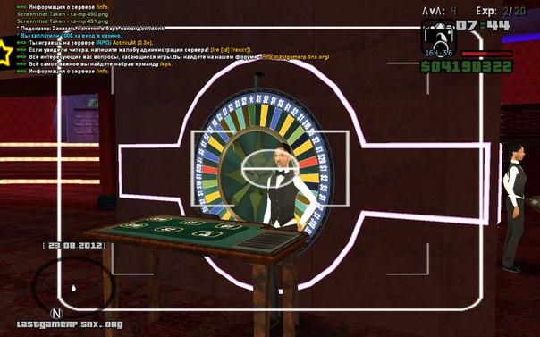 Схемы для казино в сампе
