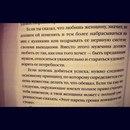 Victoria Kolesnichenko фото #48