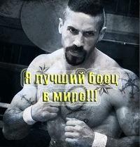 Yury Boyka