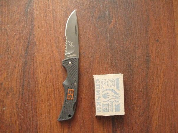 Продажа походных топориков , ножей  и необходимых элементов для жизни )  - Страница 3 4aAZRQveHRs