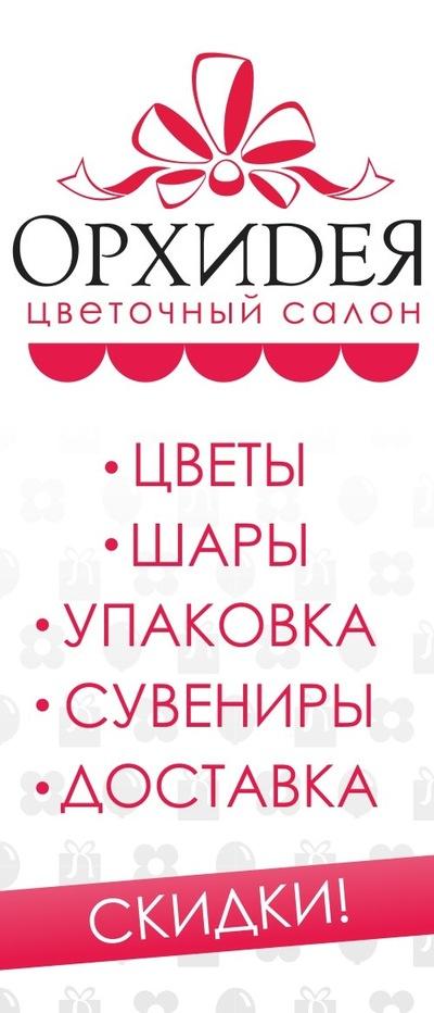 Μарина Αбрамова, 1 июля 1993, Пермь, id191527792