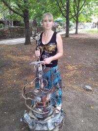 Наталья Левченко, 15 января 1983, Симферополь, id37383924