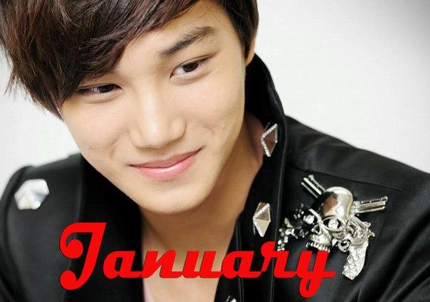 31 января 1981 yoonhwa t max disbanded