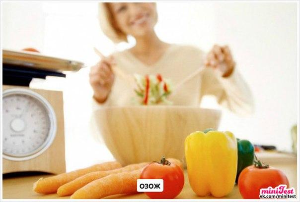 Самая эффективная диета. похудение за неделю на 10 кг