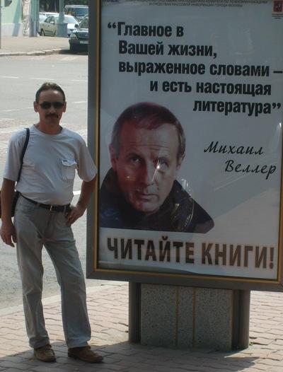 Худя Венокан, 10 сентября , Санкт-Петербург, id206751567