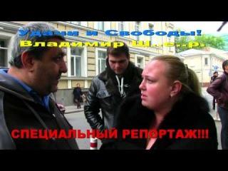 УКРАИНСКИЕ ГАСТРОЛЕРЫ  ПРОВАКАТОРЫ, МОСКВА, 4 мая 2014 Посольство Украины