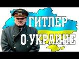 Турчинов о захвате Крыма Россией)))