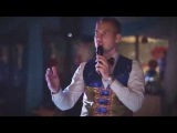 Фокусы на свадьбу с кроликом: Антон Шаклеин, Антуан Шоу - Москва
