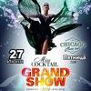 Chicago music hall | НК Чикаго