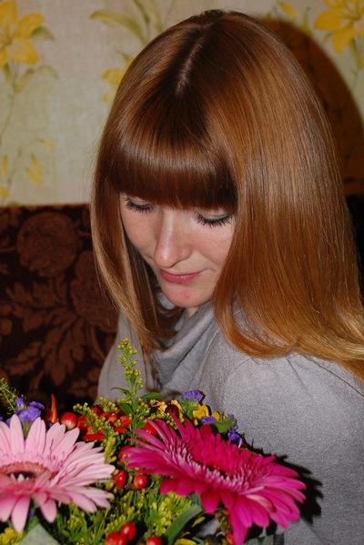 Анюта Юровская