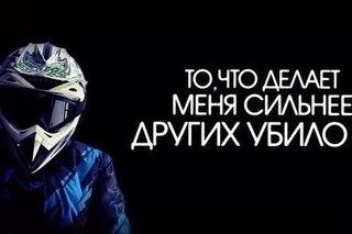 даунхилл | ВКонтакте