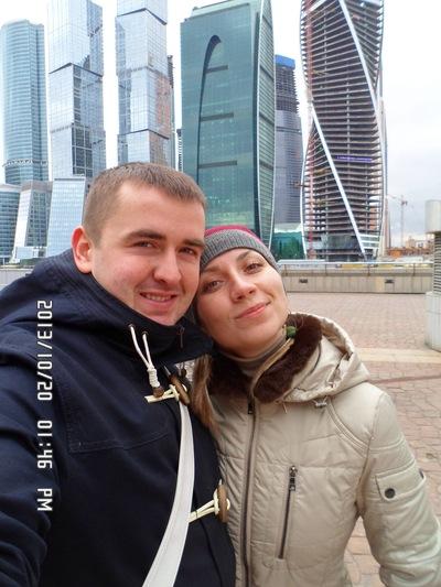 Снежка Цыбикова, 10 марта , Братск, id116903898