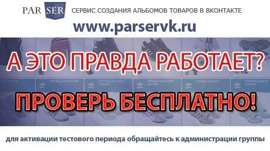 ТОП ОПТ | ВКонтакте