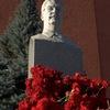2 гвоздики для товарища Сталина